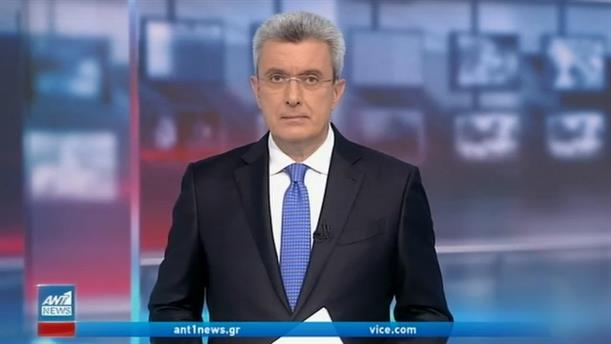 ANT1 NEWS 05-01-2021 ΣΤΙΣ 18:50