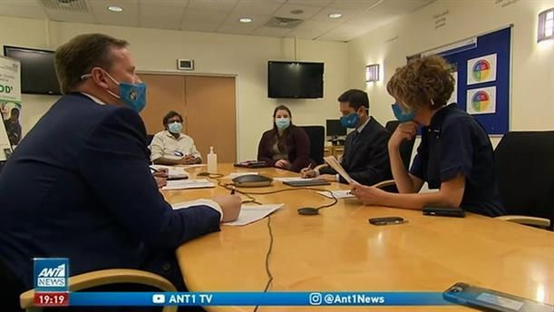 Πολίτες της Βρετανίας στον ΑΝΤ1 λίγο πριν τον εμβολιασμό τους