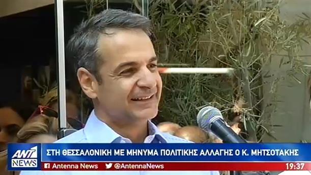 Κατά μέτωπον επίθεση Μητσοτάκη στον Τσίπρα