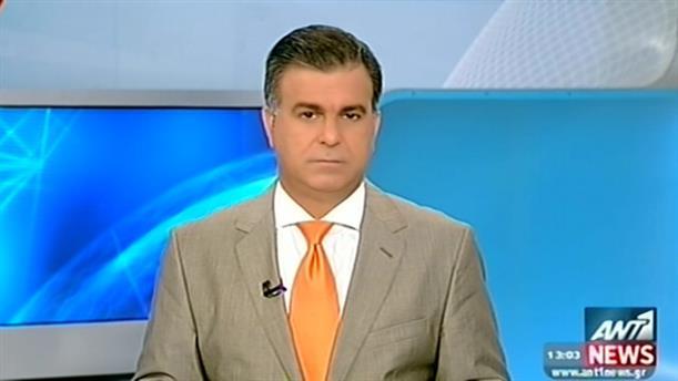 ANT1 News 02-08-2014 στις 13:00