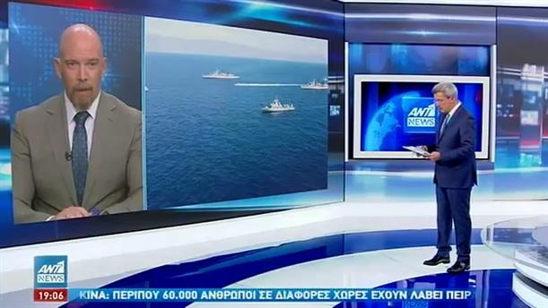 Ο ελληνικός στόλος έχει σε κλοιό το «Oruc Reis»