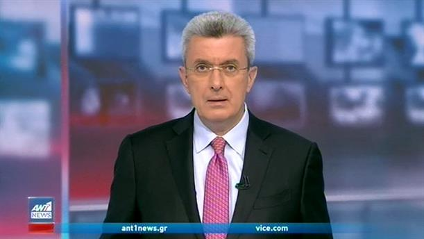 ANT1 NEWS 11-12-2020 ΣΤΙΣ 18:50