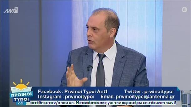 """Ο Κυριάκος Βελόπουλος στην εκπομπή """"Πρωινοί Τύποι"""""""