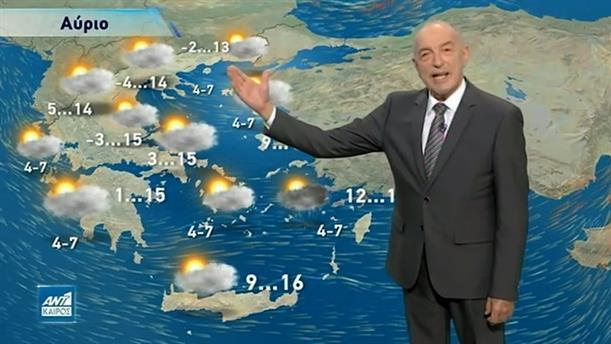 Δελτίο καιρού στις 20:00 – 16/03/2021