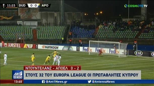 Γκολ από τους αγώνες του Europa League – Στους «32» o ΑΠΟΕΛ