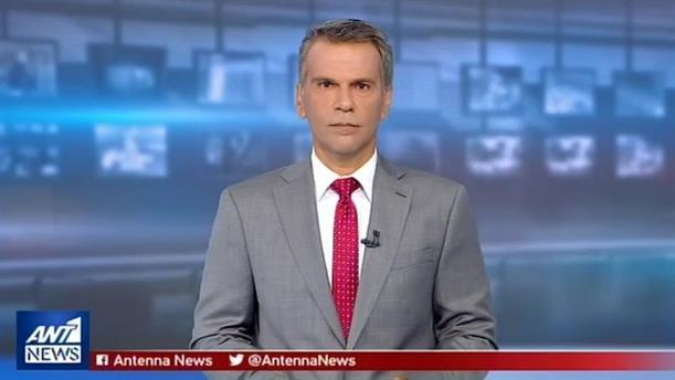 ANT1 NEWS 12-08-2019 ΣΤΙΣ 13:00