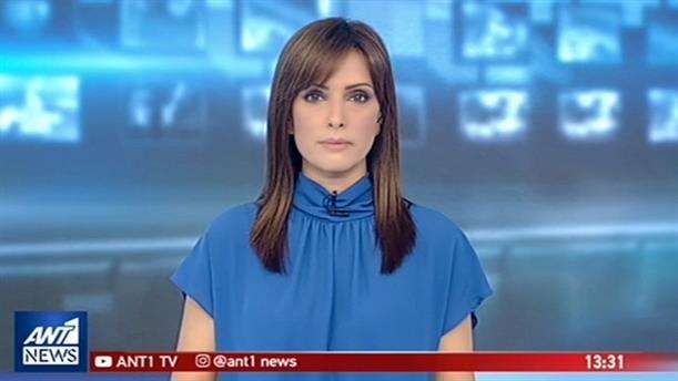 ANT1 NEWS 11-12-2018 ΣΤΙΣ 13:00