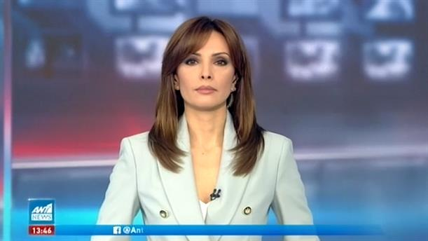 ANT1 NEWS 08-03-2021 ΣΤΙΣ 13:00