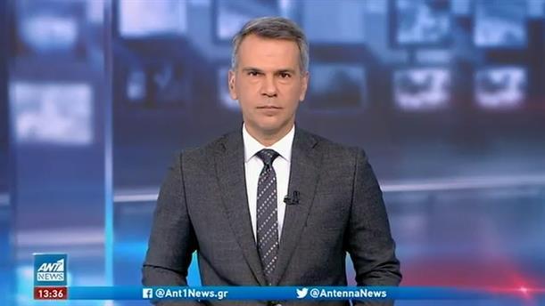 ANT1 NEWS 29-11-2020 ΣΤΙΣ 13:00