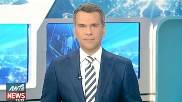 ANT1 News 06-04-2016 στις 13:00