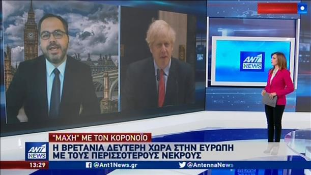 Εκατοντάδες Κύπριοι έχουν πεθάνει από κορονοϊό στην Βρετανία