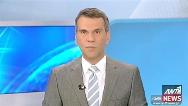 ANT1 News 15-11-2014 στις 13:00