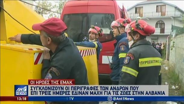 Αλβανία: συγκλονίζουν οι περιγραφές των ανδρών της ΕΜΑΚ που έδιναν μάχη για τρεις μέρες