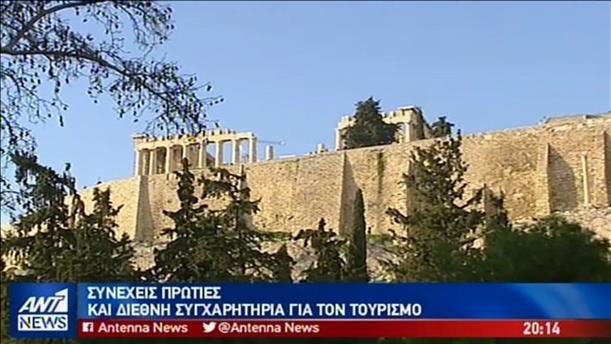 Καταλυτική η συμβολή του τουρισμού στην ανάκαμψη της οικονομίας