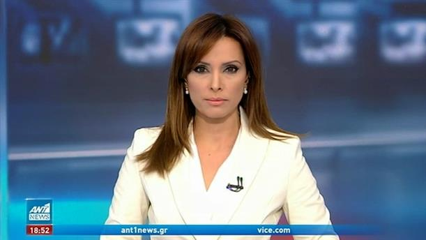 ANT1 NEWS 29-12-2020 ΣΤΙΣ 18:50