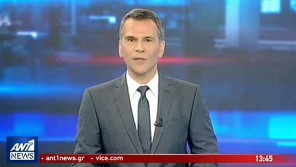 ANT1 NEWS 03-11-2018 ΣΤΙΣ 13:00