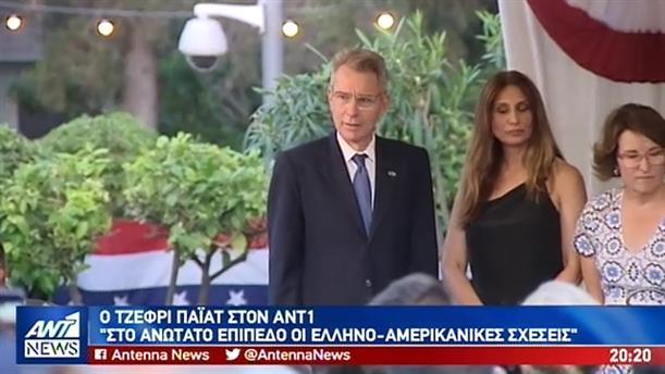 Ο Τζέφρι Πάιατ στον ΑΝΤ1 για τις διμερείς σχέσεις και τις επενδύσεις στην Ελλάδα