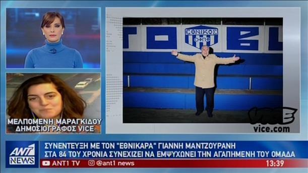 Ο «Εθνικάρας» στο Vice Greece
