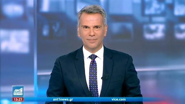 ANT1 NEWS 12-09-2020 ΣΤΙΣ 13:00