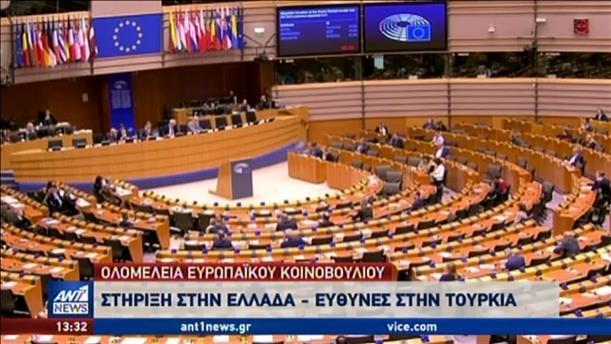 Μεταναστευτικό: τη στήριξη τους στην Ελλάδα εξέφρασαν ευρωβουλευτές