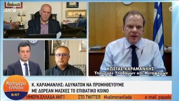 Ο Κώστας Καραμανλής στην εκπομπή «Καλημέρα Ελλάδα»