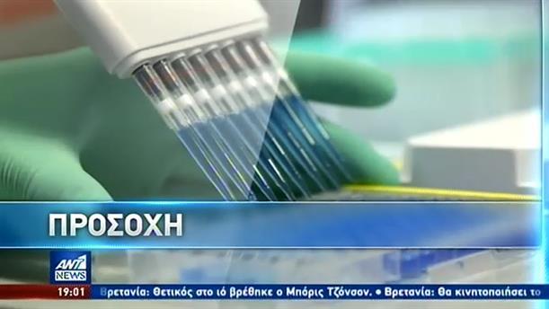 Εκατομμύρια δόσεις χλωροκίνης διατίθενται στο ΕΣΥ για τους ασθενείς με κορονοϊό