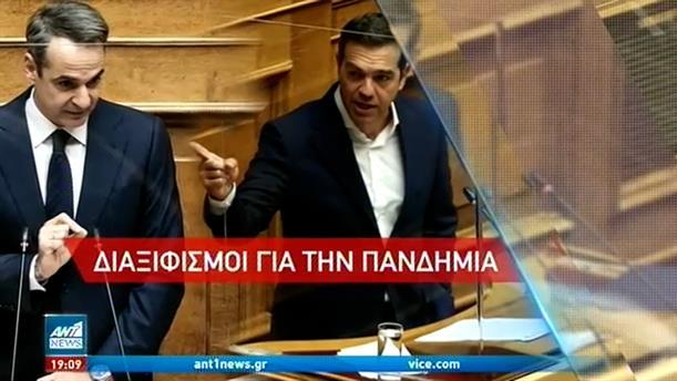 Βουλή: μάχη για τον κορονοϊό και το ΕΣΥ