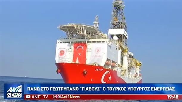 Η Τουρκία στήνει φιέστες με τα γεωτρύπανα στην Κυπριακή ΑΟΖ