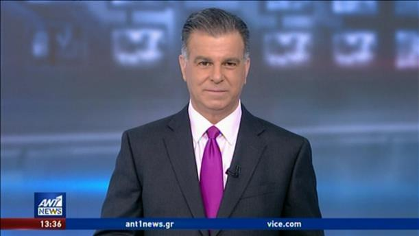 ANT1 NEWS 07-06-2020 ΣΤΙΣ 13:00
