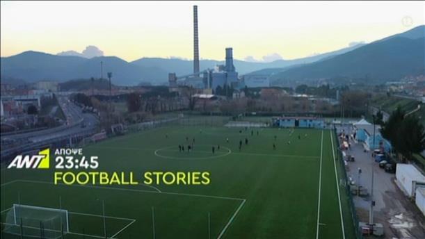 Το «Football Stories» στην Ιταλία