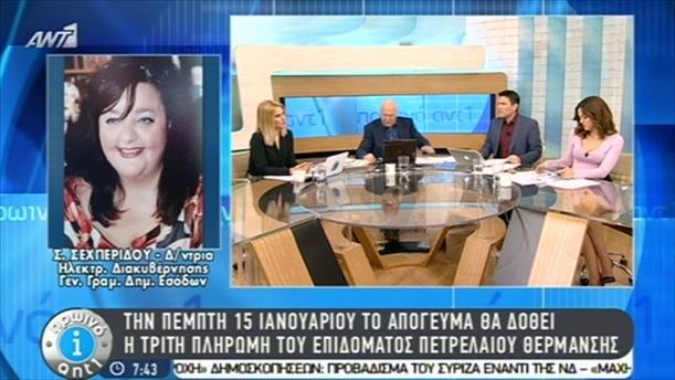 Πρωινό ΑΝΤ1 – Εκπομπή - 13/01/2015