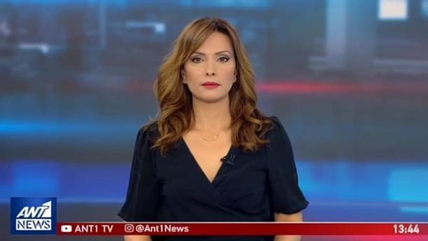 ANT1 NEWS 31-05-2019 ΣΤΙΣ 13:00