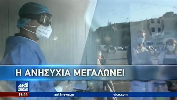Κορονοϊός: «Σιγοβράζει» η έξαρση της πανδημίας στην Ελλάδα