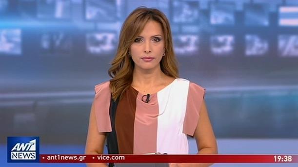 ANT1 NEWS 28-07-2019 ΣΤΙΣ 19:30