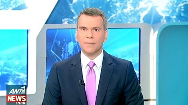 ANT1 News 28-04-2016 στις 13:00