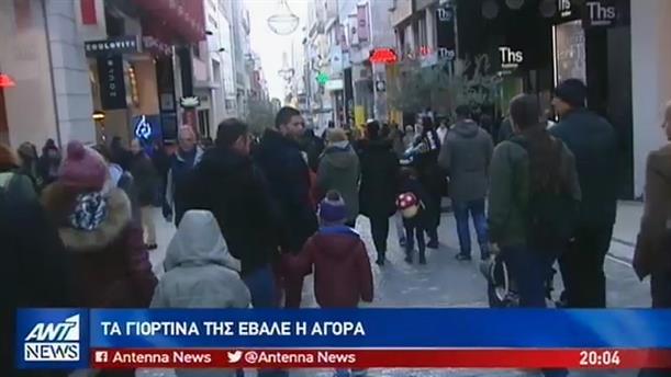 «Μύρισαν» Χριστούγεννα στην Αθήνα