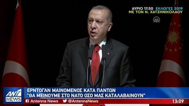 «Στο κόκκινο» συντηρεί την ένταση η Τουρκία