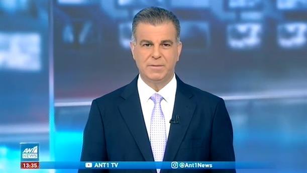 ANT1 NEWS 08-11-2020 ΣΤΙΣ 13:00