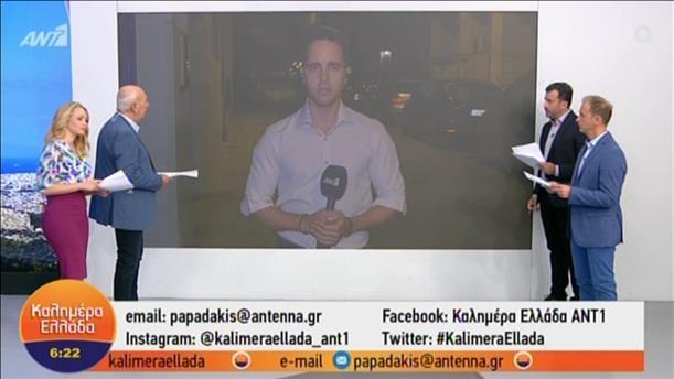 Επίθεση με μολότοφ σε διμοιρία των ΜΑΤ στη Χαρ. Τρικούπη