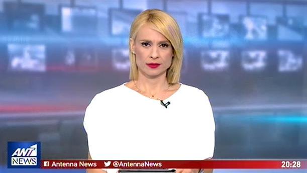ANT1 NEWS 07-08-2019 ΣΤΙΣ 19:30