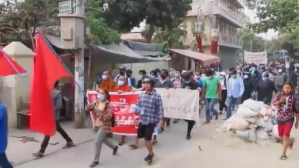 Διαδηλώσεις στη Μιανμαρ