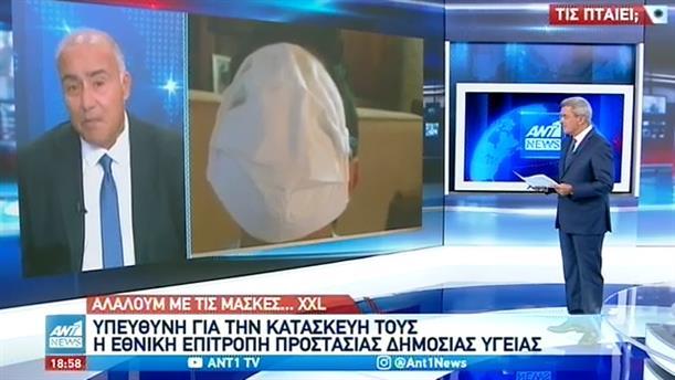 Ποιος φταίει για το λάθος με τις μάσκες;