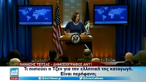 Δημήτρης Ψάκι στον ΑΝΤ1: Η Τζένιφερ είναι περήφανη για την ελληνική καταγωγή της
