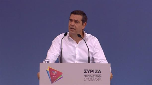 Ομιλία Αλέξη Τσίπρα στην συνεδρίαση της Κεντρικής Επιτροπής Ανασυγκρότησης του ΣΥΡΙΖΑ