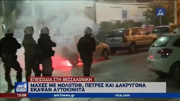 Πολυτεχνείο: Επεισόδια μετά την πορεία στη Θεσσαλονίκη
