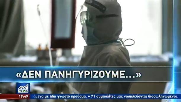 Κορονοϊός: 108 θάνατοι στην Ελλάδα