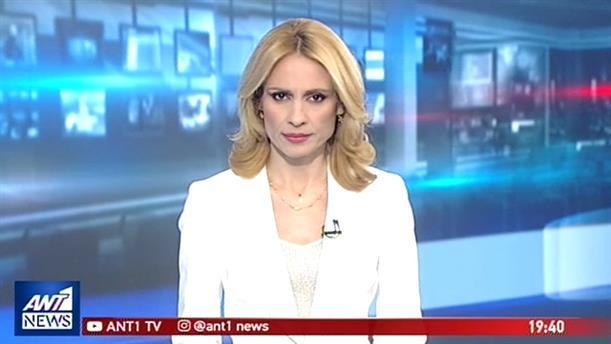 ANT1 NEWS 30-03-2019 ΣΤΙΣ 19:30