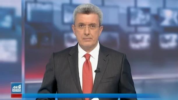 ANT1 NEWS 17/02/2021 ΣΤΙΣ 18:50