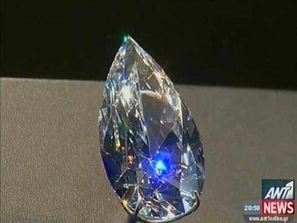 Διαμάντι αξίας 26,7 εκατ. δολαρίων