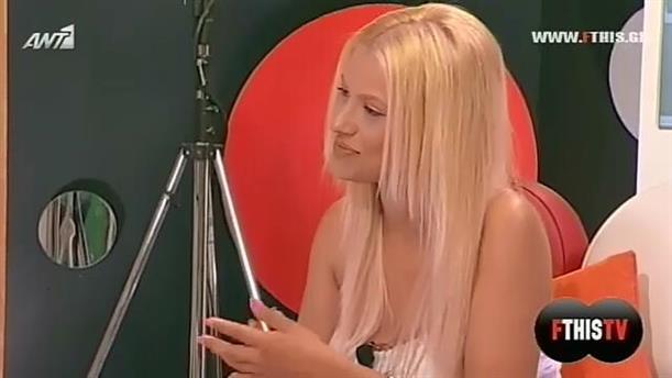 FTHIS TV 03/07/2013